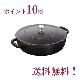 ストウブ staub ブレイザー ソテーパン 24cm ブラック【正規輸入品】【生涯保証付】【10%OFF】【ポイント10倍】