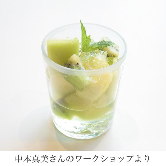 フライングソーサー オリジナルグラス サンド オールド 8oz