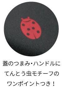 クリステル ブラックライン 深鍋18/20セット<br>【送料無料】