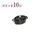 ストウブ ピコ・ココット オーバル 11cm ブラック【正規輸入品】【生涯保証付】【10%OFF】【ポイント10倍】