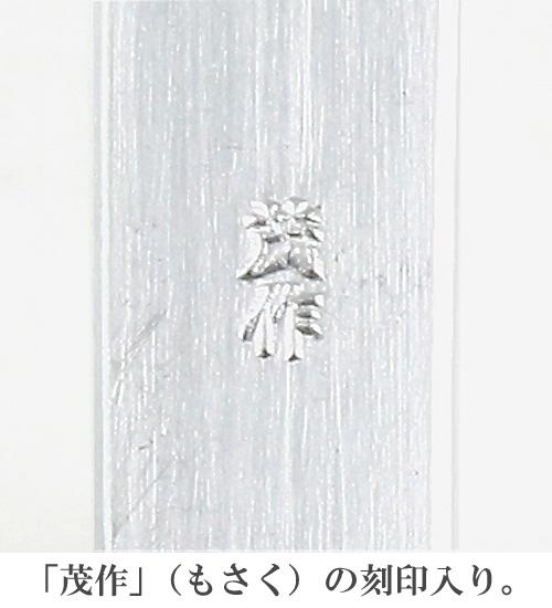 アルミお玉 鎚目 小 穴なし 京都の名工 寺地茂 作【日本製】