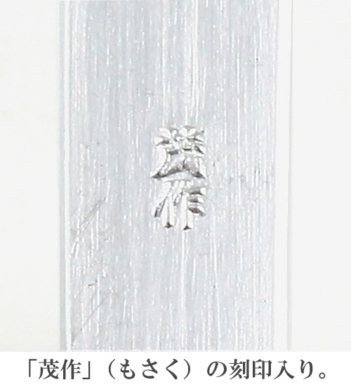 アルミお玉 大 京都の名工 寺地茂 作【日本製】