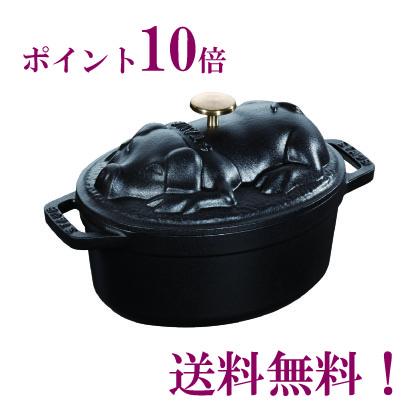 ストウブ ピギーココット オーバル 17cm ブラック【正規輸入品】【生涯保証付】【10%OFF】【ポイント10倍】