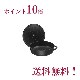 ストウブ ニダベイユ・ソテーパン ブラック 24cm【正規輸入品】【生涯保証付】【20%OFF】【ポイント10倍】