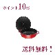 ストウブ ニダベイユ・ソテーパン チェリーレッド 24cm【正規輸入品】【生涯保証付】【20%OFF】【ポイント10倍】