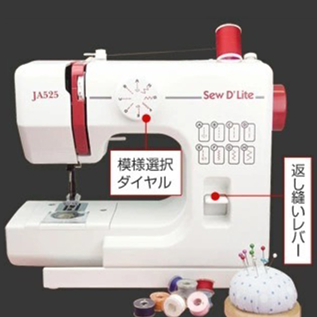 JANOME ジャノメ コンパクトミシン