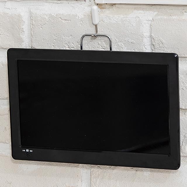 持ち運びもできる薄型テレビ