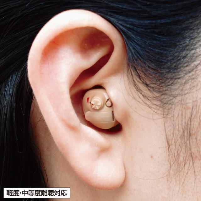 日本製 ニコン・エシロール デジタル耳あな型補聴器 非課税商品