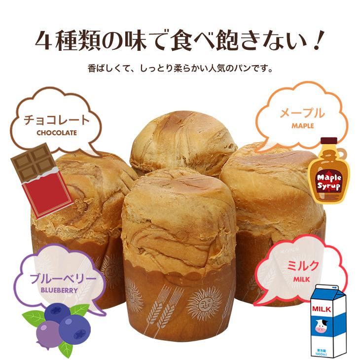 おいしい常備食 パンの缶詰