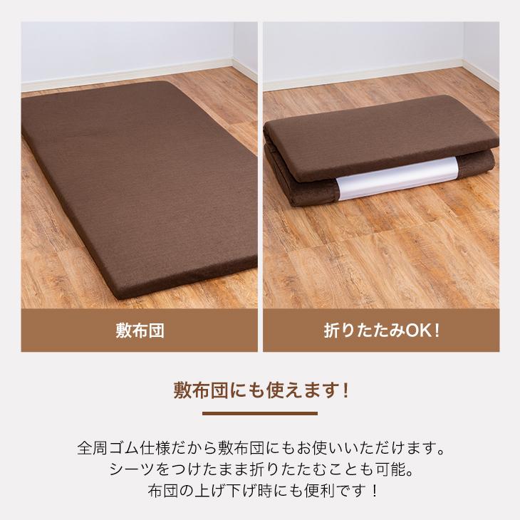 伸びるボックスシーツ シングル2枚組 送料無料