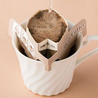 【在庫処分・賞味期限間近】ドリップバッグコーヒー 48袋 アラビカ種100%使用 特選プレミアムブレンド