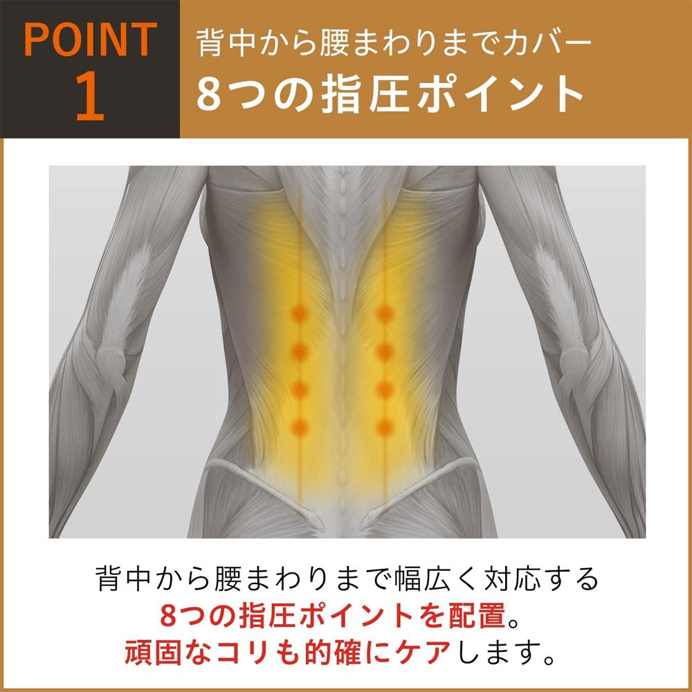 コリ固った筋肉をほぐす スタイルシアツ