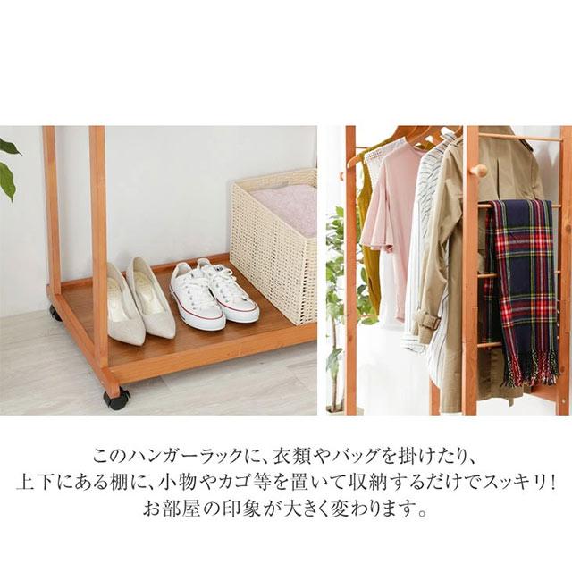 天然木カーテン付きシングルハンガー 110cm幅