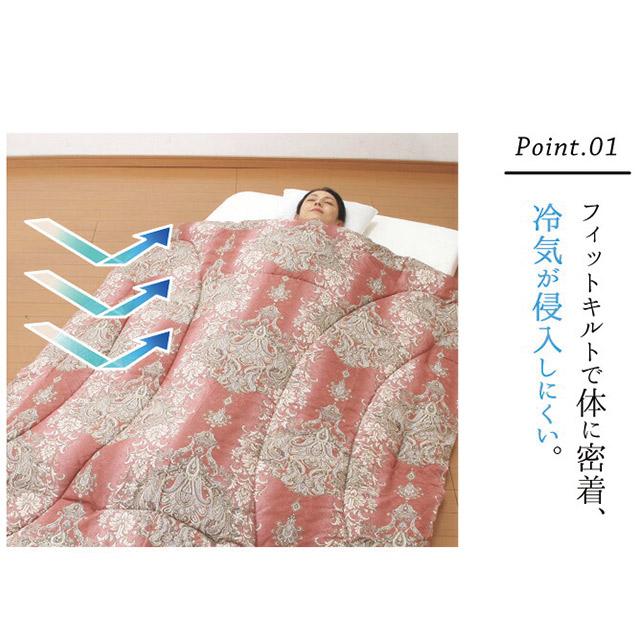 日本製 体にフィット 軽量あったか遠赤掛布団 シングル2色組