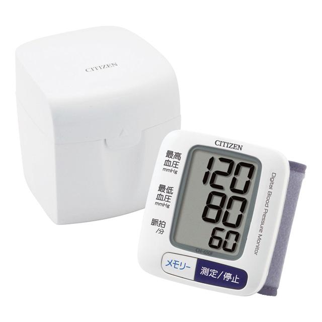 シチズン・システムズ 手首式血圧計 体重体組成計付き
