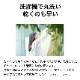ミクロガード(R)プレミアム 座布団カバー 55x59cm(ベージュ)