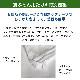 防ダニ用寝具プロテクター 掛ふとん用(シングル) ミクロガード(R)プロテクター