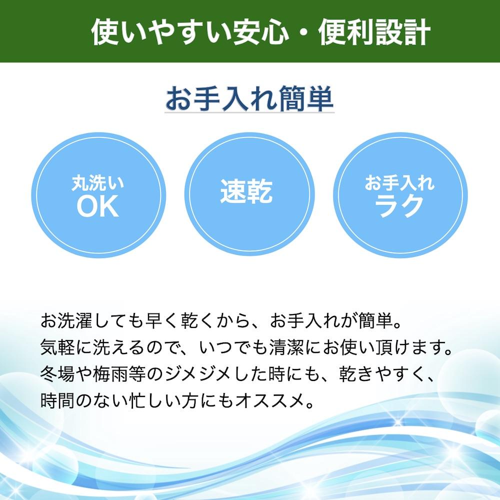 防ダニ用寝具プロテクター 敷ふとん用(シングル) ミクロガード(R)プロテクター