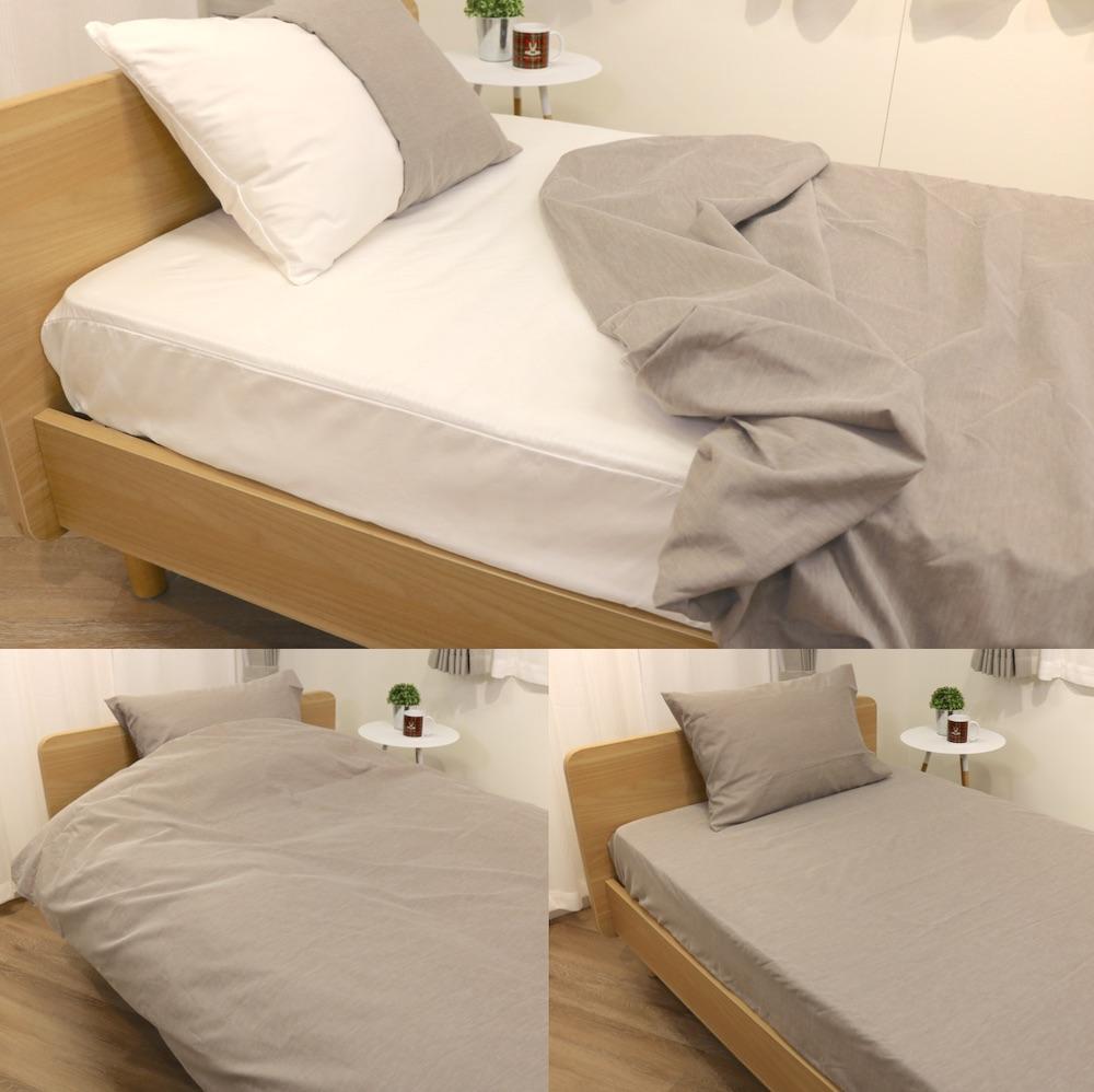 防ダニ用寝具プロテクター 敷ふとん用(ダブル) ミクロガード(R)プロテクター