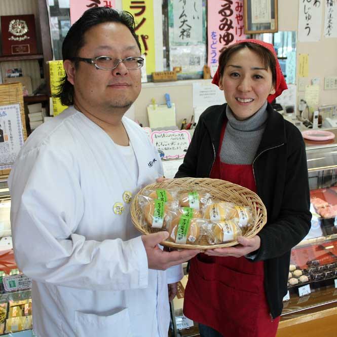 お菓子のヤマグチ 喜多方ら〜めん大福(8ヶ入り)