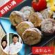 お肉屋さんの手作り国産豚ロールステーキ40個