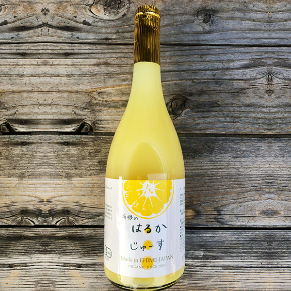 八幡浜・有機栽培はるかジュース