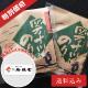 【食品ロス削減】四万十川のり × 2袋セット