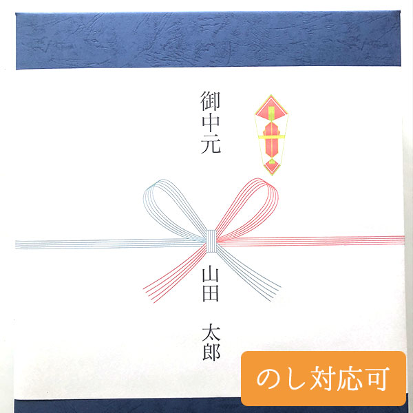 八幡浜・有機栽培不知火(しらぬい)ジュース