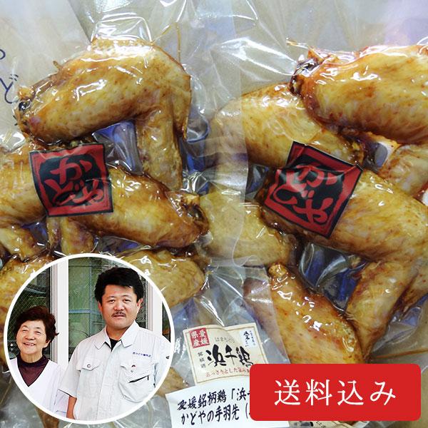 愛媛県銘柄鶏「浜千鶏」 かどやの手羽先 20本入り
