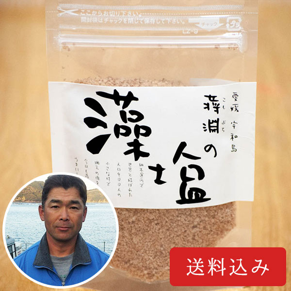 【まとめ買い】蒋渕の藻塩(100g×3袋)