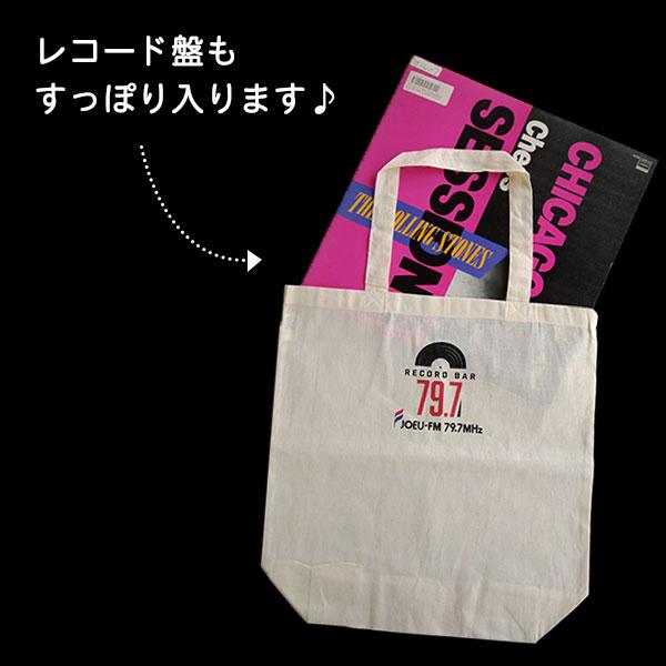 レコードBAR79.7 エコバッグ