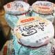 宇和海の真鯛を贅沢に使ったおかず味噌「おみそ鯛」(えひめ風)