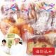 焼菓子詰め合せ(アソートセット)【PetitParis】