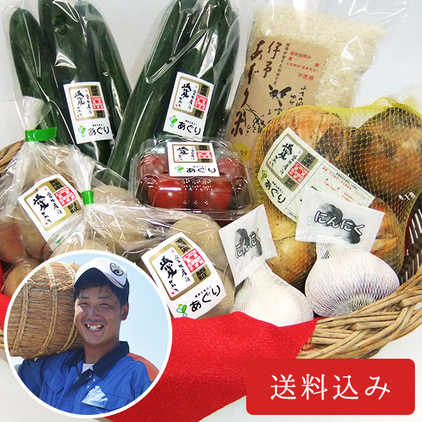 農薬・化学肥料不使用|あぐりのお米・お野菜セット