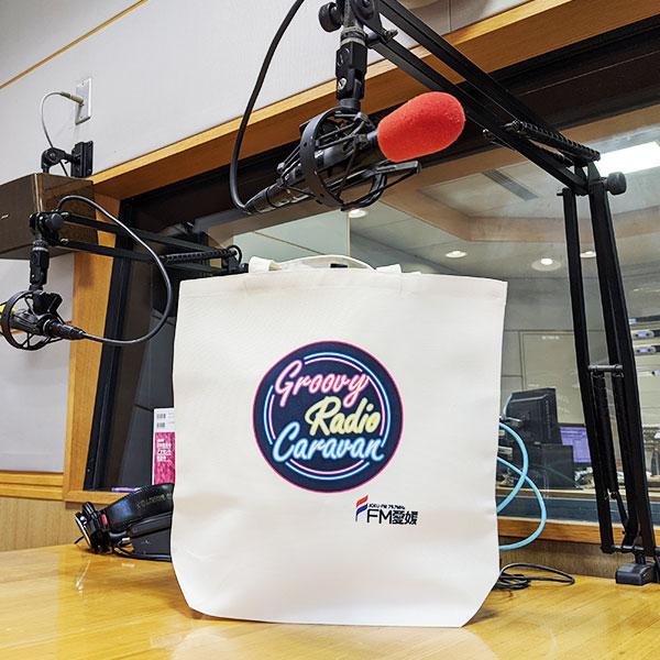 「Groovy Radio Caravan」番組オリジナルトートバッグ
