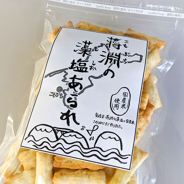蒋淵の藻塩あられ4袋セット (出品者コラボ商品)