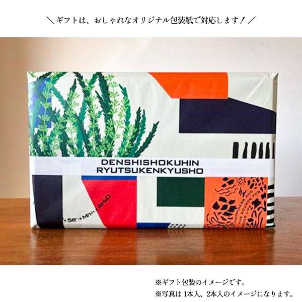 みかんジュース(宇和島の無農薬栽培有機JAS取得)