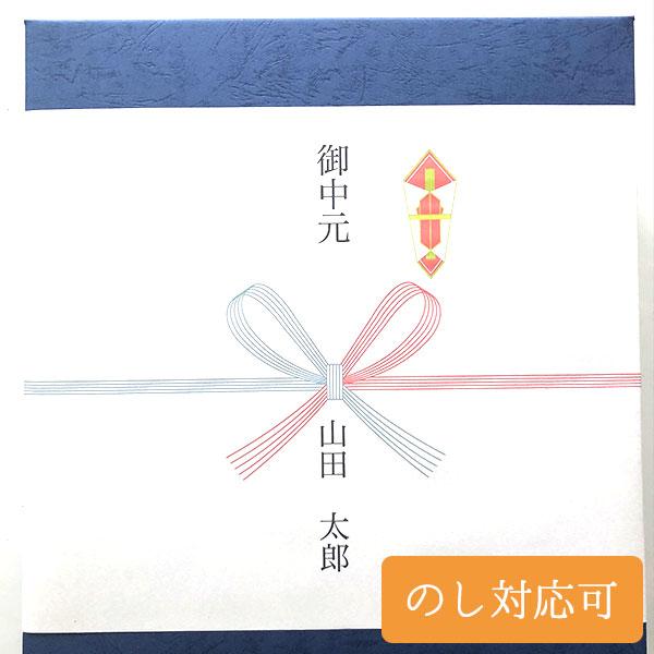 ぽんかんジュース(宇和島の無農薬栽培有機JAS取得)