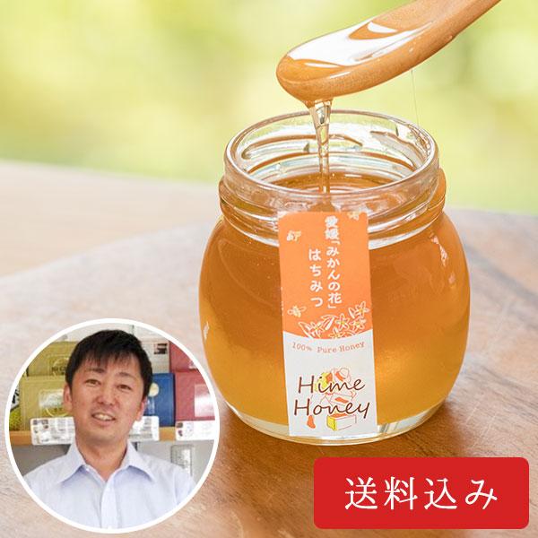 佐田岬半島の養蜂園がつくる『愛媛「みかんの花」はちみつ』