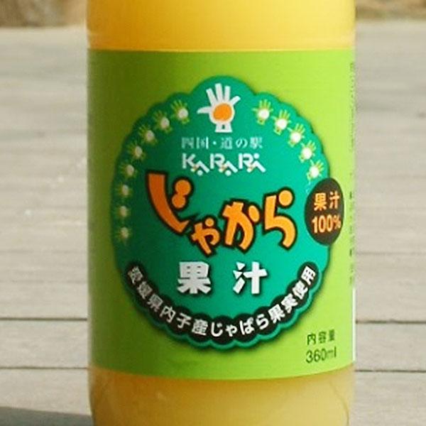 【まとめ買い】じゃから100%果汁(12本セット)