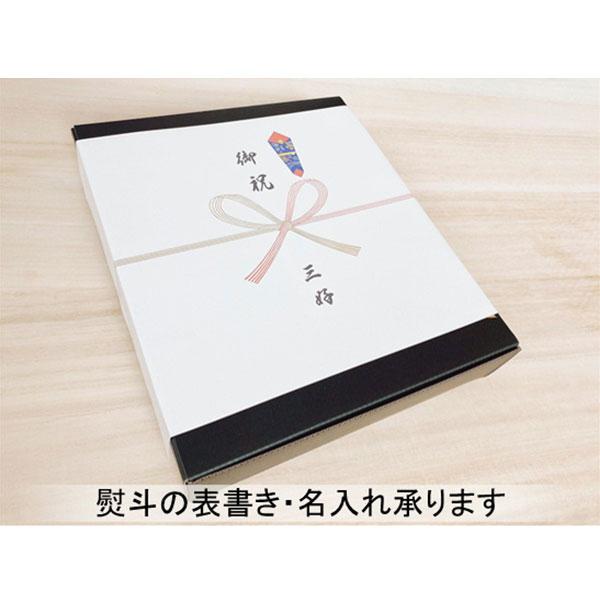 幸せセット(化粧箱) 【ギフトに最適】 無添加じゃこ天