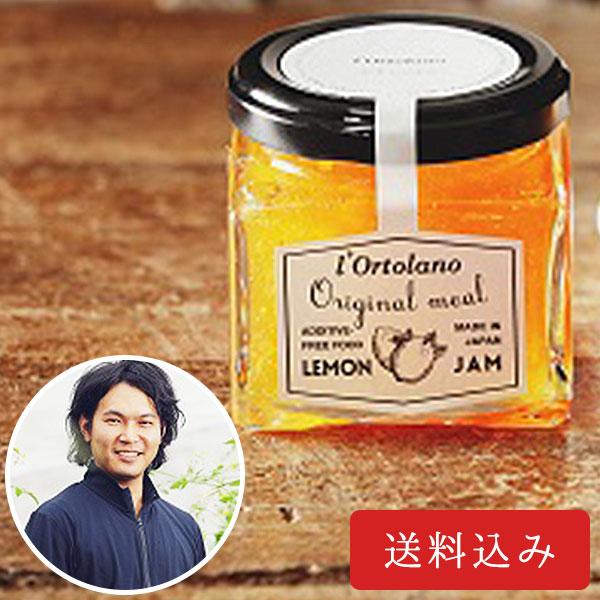 国産果実のフルーツジャム(レモン)|110g