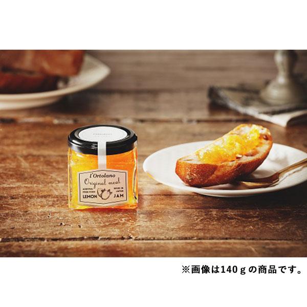 国産果実のフルーツジャム(レモン)|350g