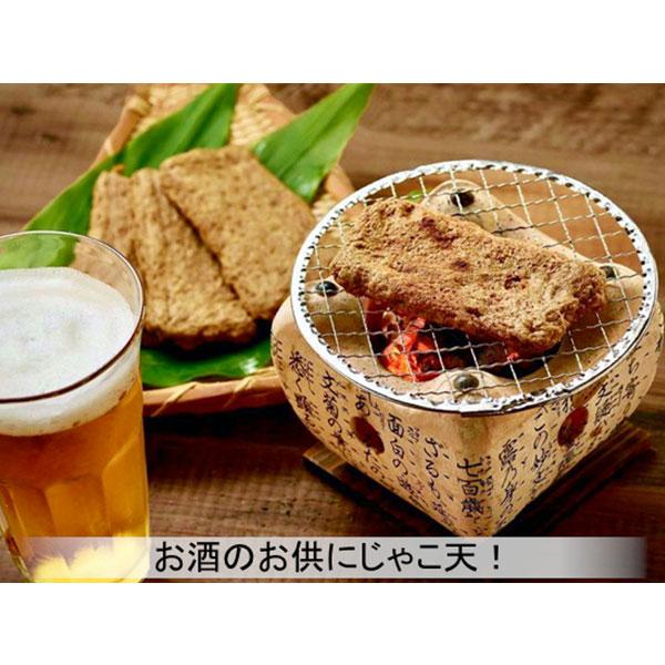 みよしのじゃこ天 食べ比べセット(真空タイプ)【無添加】