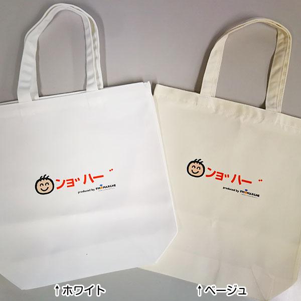 「ンョ゛ハー ゛」の公式トートバッグ(ホワイト)
