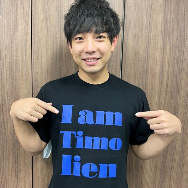 ティモンディの決起集会 オリジナルTシャツ