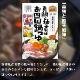 お四国鍋つゆ(『真鯛と柚子風味』 『阿波尾鶏と醤油風味』)【四国FM4局・ヤマキ共同開発】