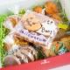 \ハロウィン限定/ 焼き菓子詰め合わせセット【PetitParis】