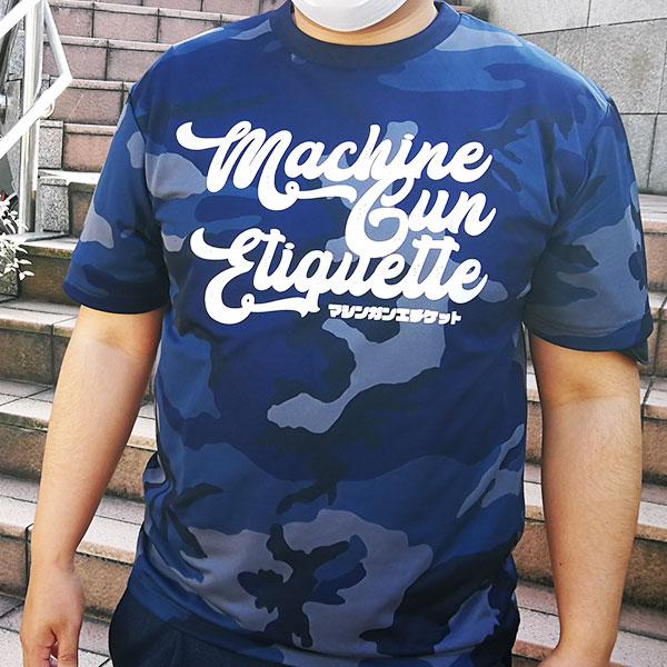 マシンガンエチケットTシャツ