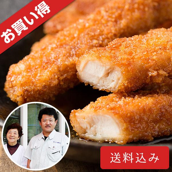 お肉屋さんの手作り国産鶏スティック40本